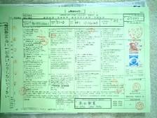 Dscf8735