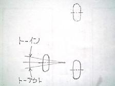 Dscf1231_2