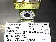 Dscf1684