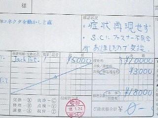 DSCF0384