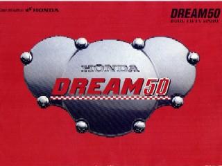 dream_50