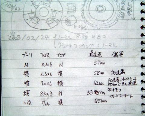 Dscf4445_2