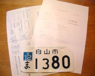 Dscf4627