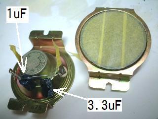 Dscf8856