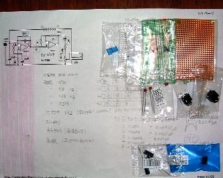 Dscf1603